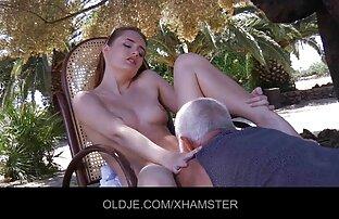 Große Ebenholz Titten deutsche pornos mit älteren frauen mit großer Zunge